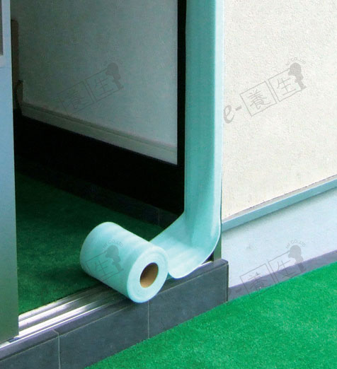 Cushion material with tape画像-4