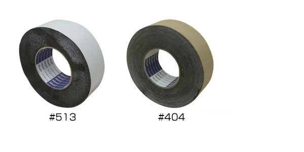 Butyl Tape (single sided) #404画像-2