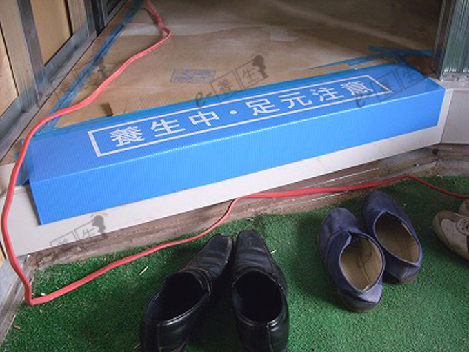 "Protection material for frame ""Kamachi""画像-3"