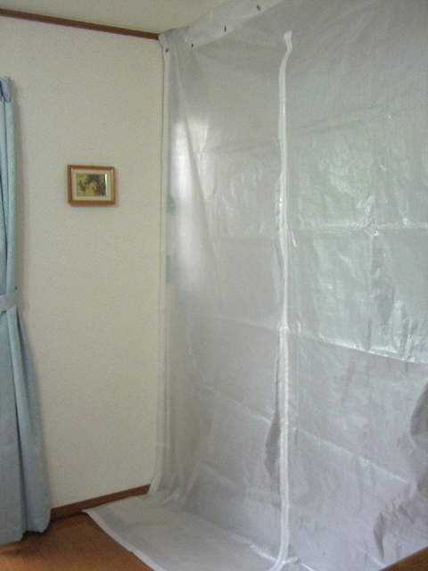 Renovation Curtain画像-2