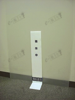 Stand up bracing for wall protection画像-3