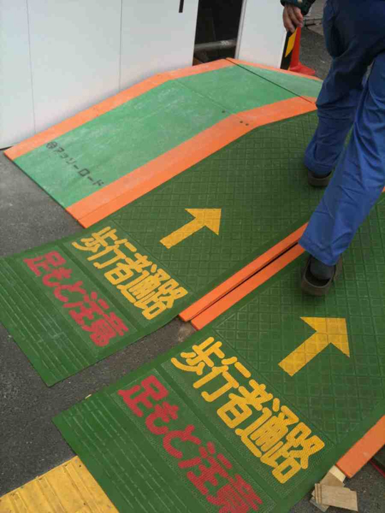 Mat for Walkers (soft type)画像-2
