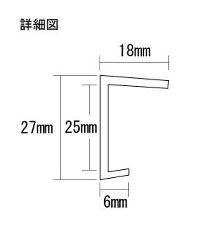 Architrave Protect Cover画像-4