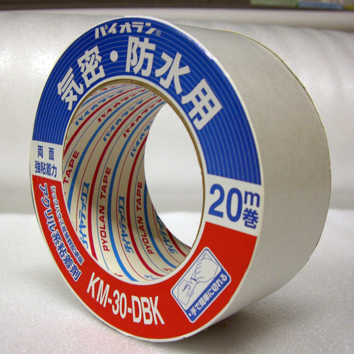 Airtight Tape (double sided) KM30DBK画像-1