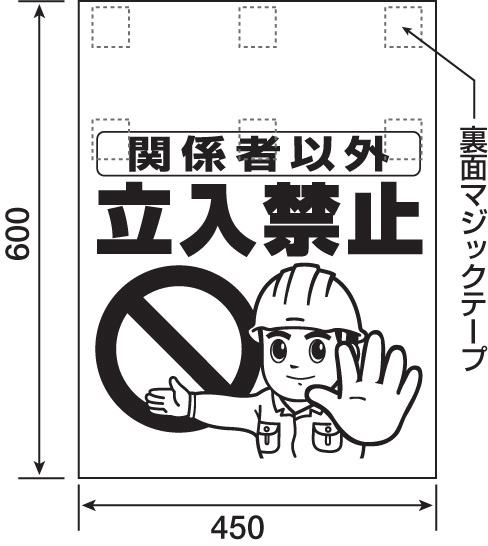 One-Touch Attachment Signbord (cartoon style)画像-3