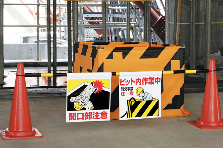 One-Touch Attachment Signbord (cartoon style)画像-7