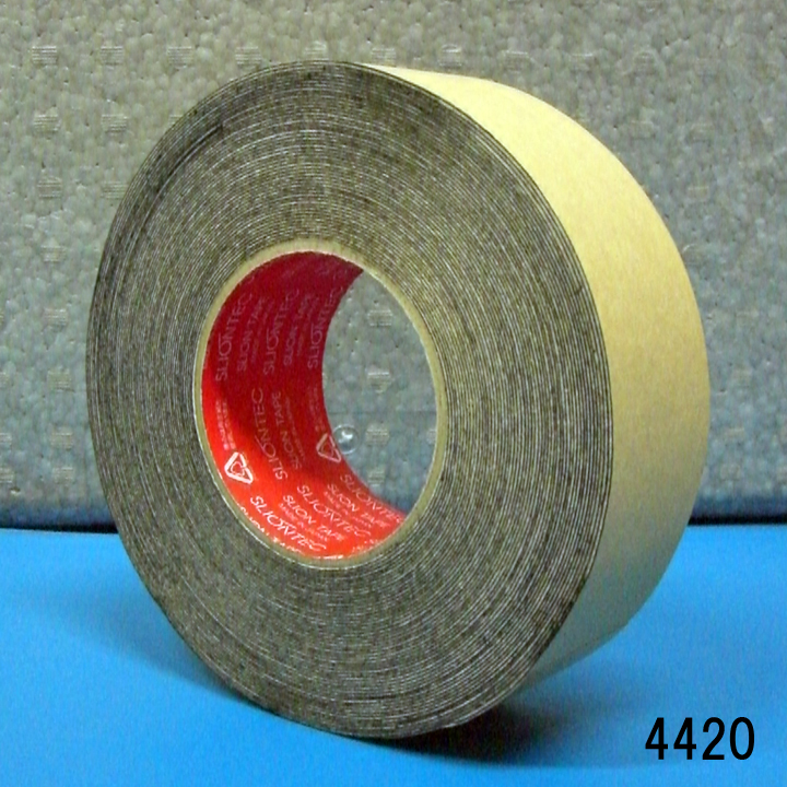 Super Butyl Tapeimg-1
